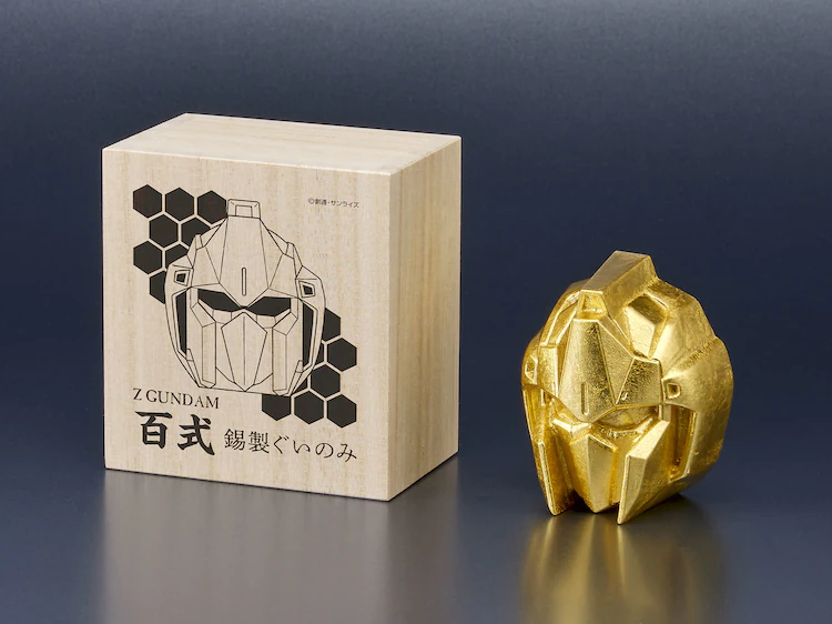 """Try to Sneak this Gold-leaf """"Z Gundam"""" Head Past Your Better Half — If You Dare!"""