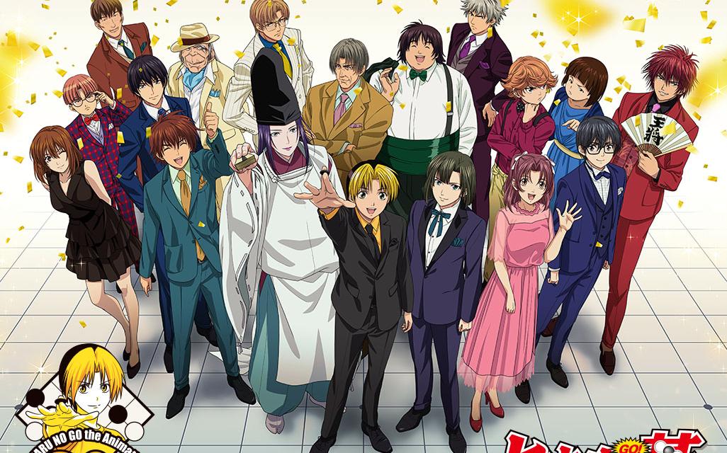 """Hikaru no Go"" Celebrates 20th Anniversary of Anime with Special Site"