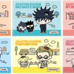 """Jujutsu Kaisen"" x Sanrio Collab Items to be Sold in Japanese Cinemas this Autumn!"