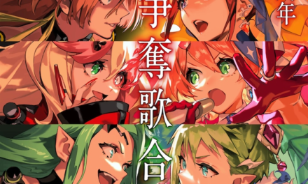 """""""Macross Δ The Movie Zettai LIVE!!!!!!"""" and """"Theatrical Short Macross F ~ Toki no Meikyuu ~"""" to be Released on 8th October 2021"""