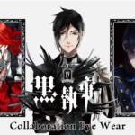 "Cop these Amazing ""Kuroshitsuji"" Collab Eyeglasses!"