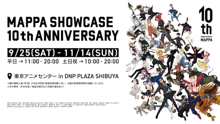 Special Marchandise for MAPPA 10th Anniversary Event Teased!