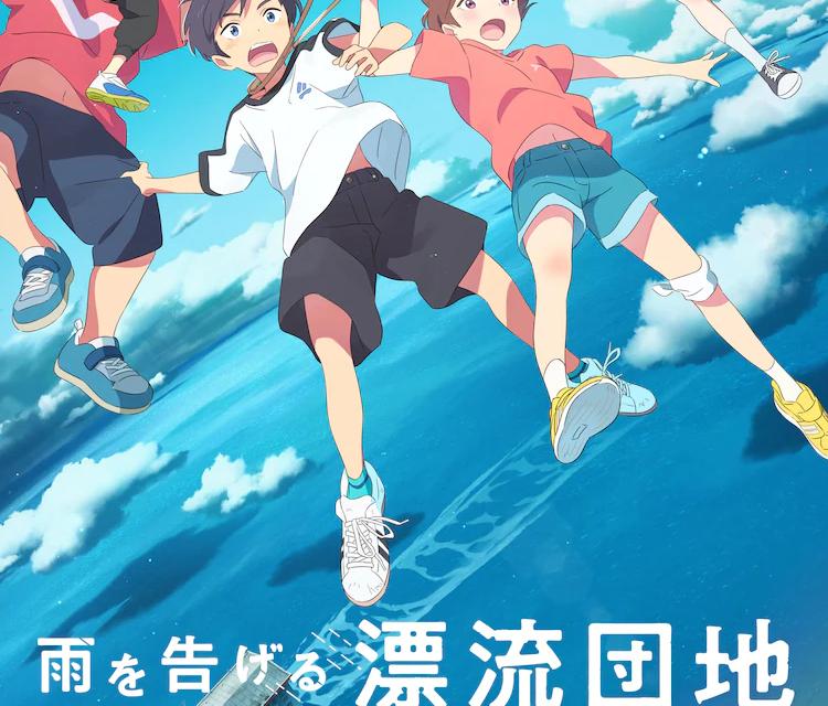 """Studio Colorido's New Feature-length Film """"Ame wo Tsugeru Hyouryuu Danchi"""" Out on Netflix"""