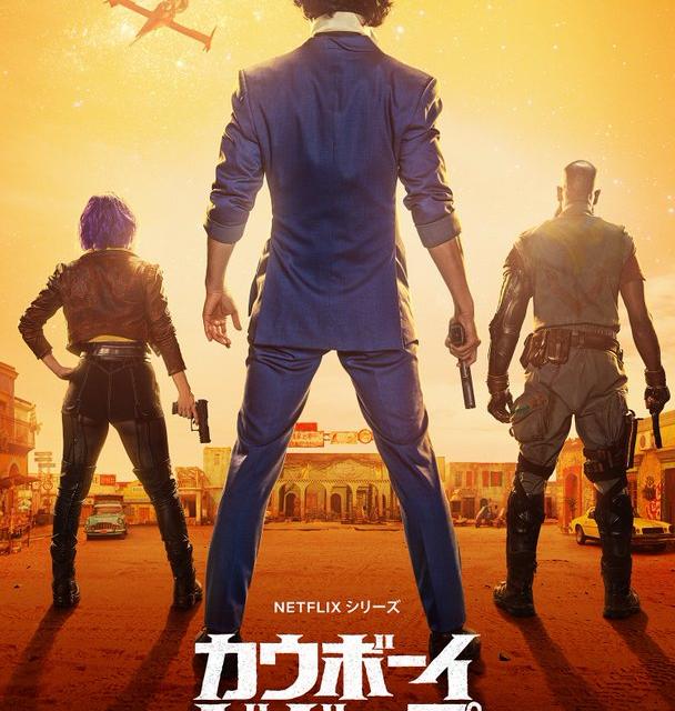 """Netflix's """"Cowboy Bebop"""" Adaptation Drops New Teaser Video"""