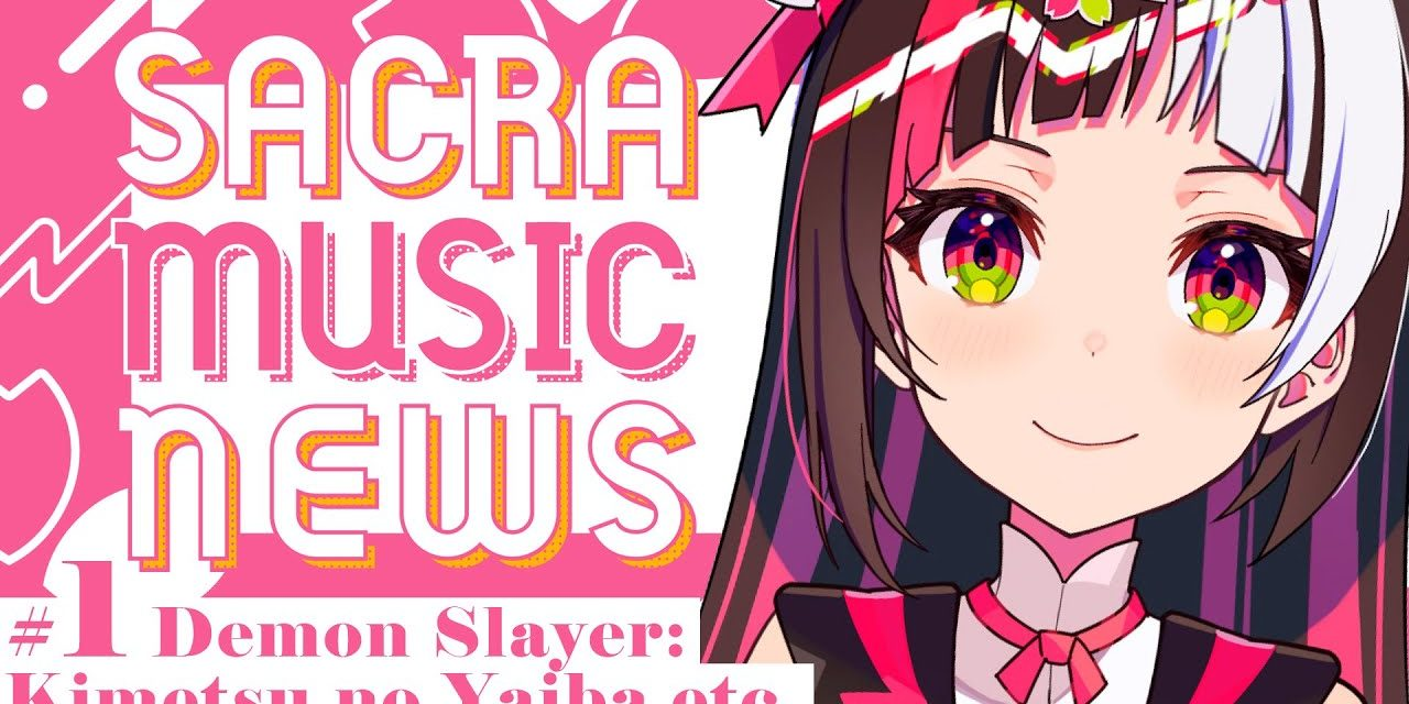 SACRA MUSIC Launches Official News Channel, Hosted by SACRA Rokuban-cho!