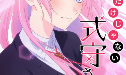 "TV Anime Adaptation Announced for ""Kawaii Dake Ja Nai Shikimori-san"""