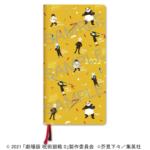 "Hobonichi Techo Announces ""Jujutsu Kaisen The Movie 0"" Collab!"