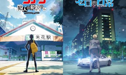 """""""Detective Conan"""" Spin-offs """"Hannin no Hanzawa-san"""" and """"Zero no Nichijou"""" Get Anime Adaptations"""