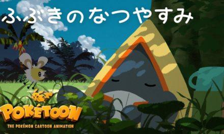 "New ""Pokemon Kids TV"" Short ""Fubuki no Natsuyasumi"" Out on YouTube"