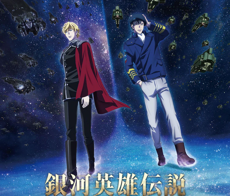 """""""Legend of the Galactic Heroes Die Neue These"""" Drops 2022!"""
