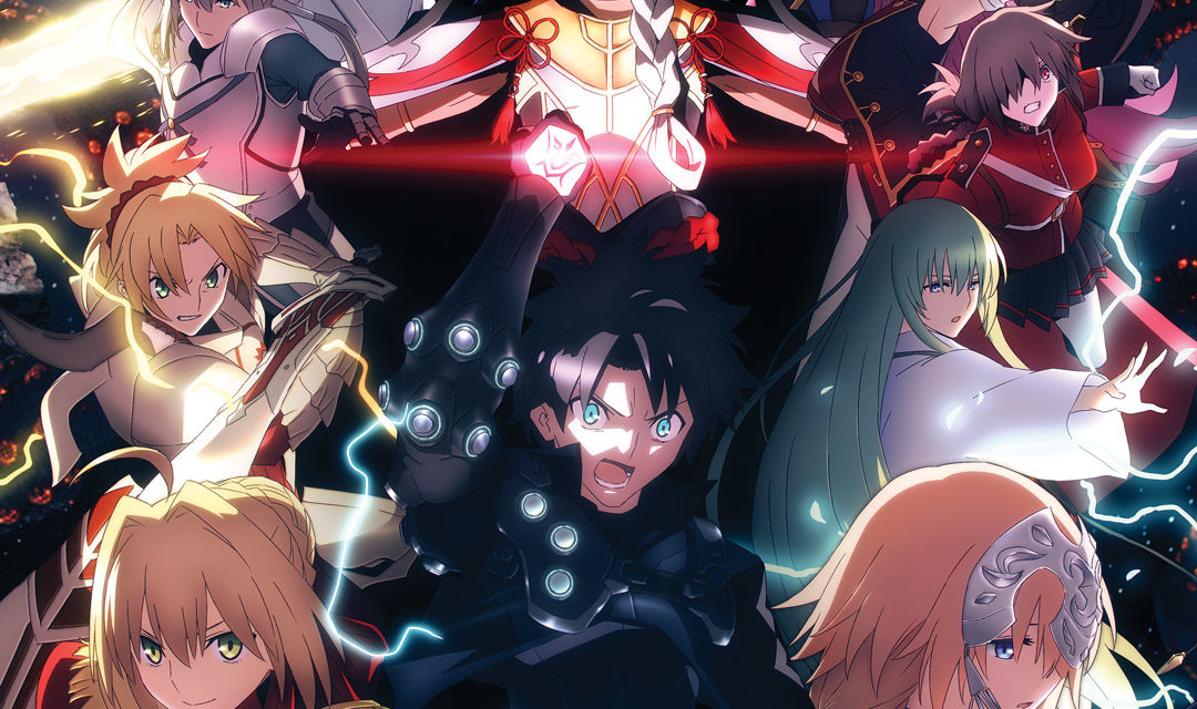 """""""Fate/Grand Order Final Singularity Grand Temple of Time: Solomon"""" Singapore Fans' Screening Set for 23rd October!"""