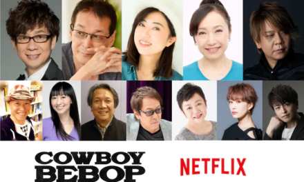 """""""Cowboy Bebop"""" Main Seiyuu Cast to Reprise Roles for Live-Action Hollywood Adaptation"""