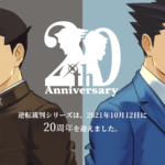 """""""Ace Attorney"""" Celebrates 20th Anniversary with New Site, More Activities to Come!"""